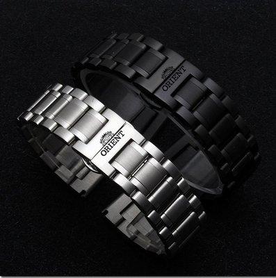 手錶配件 錶帶 手錶帶東方雙獅ORIENT不銹鋼金屬實心鋼帶男女金表帶拋光磨砂鋼表帶20MM