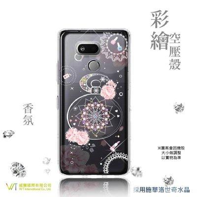 【WT 威騰國際】WT ® HTC Desire 12s 施華洛世奇水晶 彩繪空壓殼 軟殼 -【香氛】