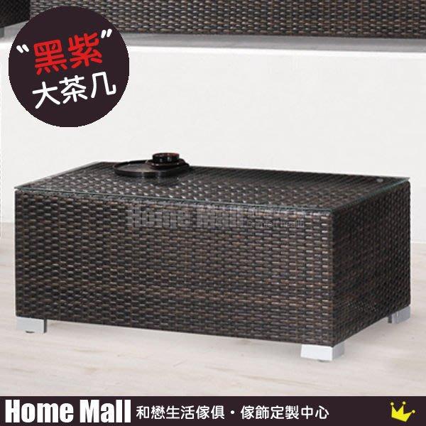 HOME MALL~往日情懷大茶几 $3400 (雙北市免運費)5T