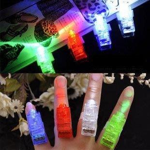 【塔克百貨】LED 手指燈 戒指燈 演唱會 派對 跨年 晚會 夜遊 春吶 畢業旅行 生日舞會【A99000101】