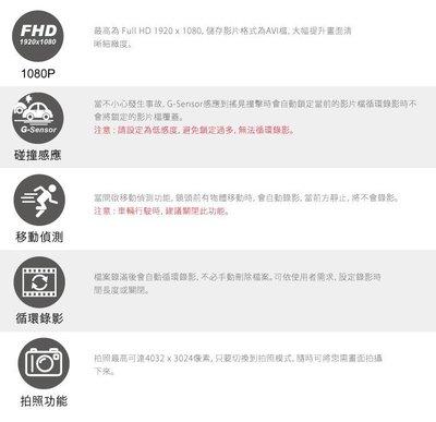(送16G卡)【皓翔】速霸 G350 GPS測速預警 前後 雙鏡頭 後視鏡型 行車記錄器