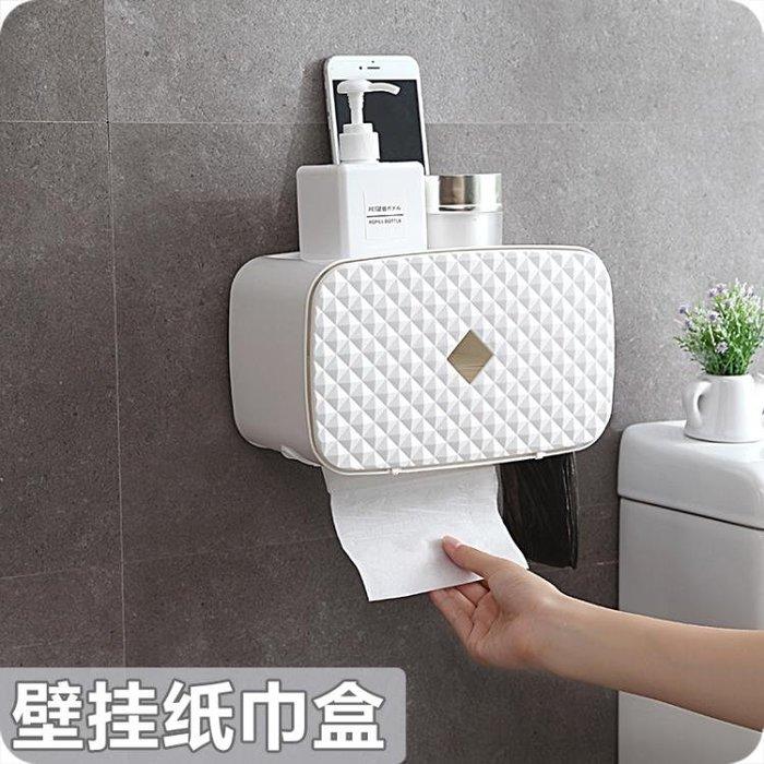 優思居免打孔衛生間手紙盒家用廁所衛生紙置物架卷紙筒紙巾盒