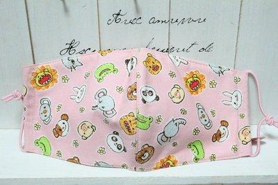 天使熊小鋪~日本布純手工縫製立體口罩(粉色熊貓口罩)M大人版~原價170~庫存1個~
