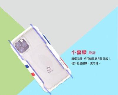 超特價 TGVIS泰維斯 Apple iPhone 11 Pro Max 6.5吋 NMD防摔手機殼 極勁二代系列保護殼
