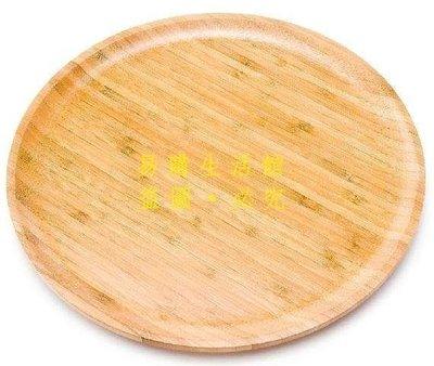 [王哥廠家直销]天然竹制水果盤時尚創意木托盤外貿甘果盤糖果盤居家茶盤LeGou_767_767