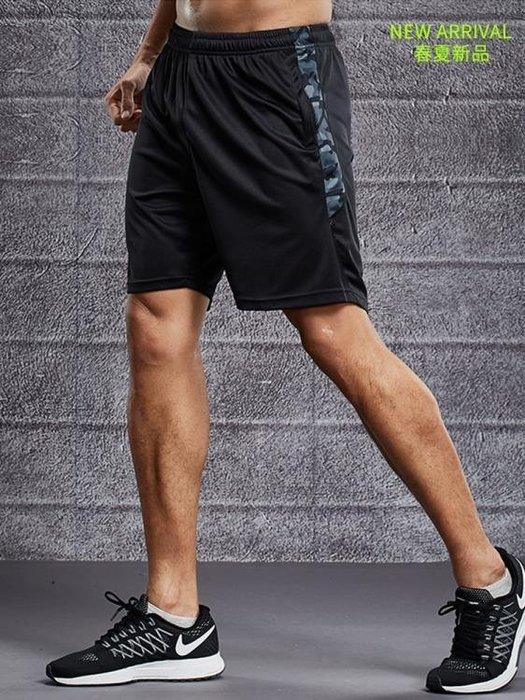 可開發票 運動短褲男跑步健身速干潮休閒五分女夏季寬鬆訓練中褲大碼籃球褲 『魅力時尚』