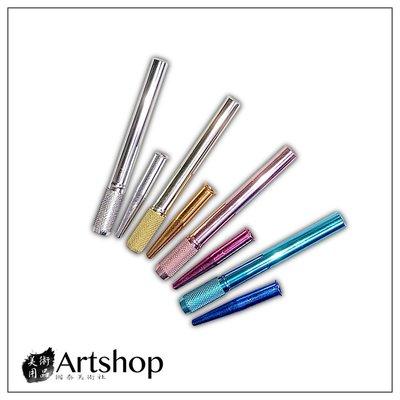 【Artshop美術用品】DRAGONGATE 龍門 鉛筆萬用延長桿 金屬製 附筆蓋 (日本製) 不挑色隨機出貨