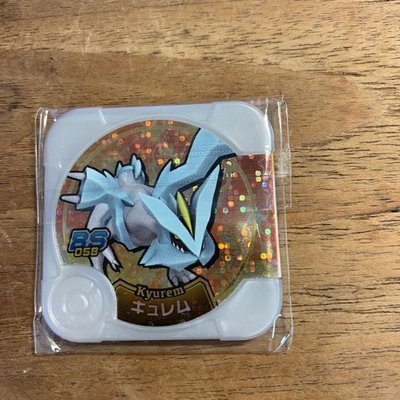 神奇寶貝pokemon tretta 卡匣 特別02彈 究極等級 級別 金卡 酋雷姆 2