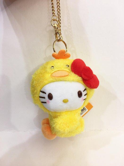 ^燕子部屋 ^三麗鷗 【Hello Kitty】小雞毛絨吊飾