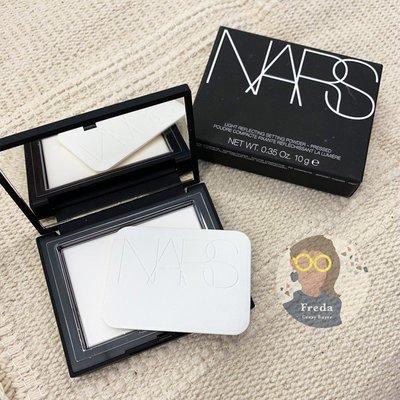 正品保證��NARS 裸光蜜粉 裸光蜜粉餅 Light Reflecting Pressed Powder新款 含粉撲