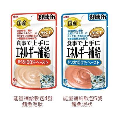 SNOW的家-AIXIA 愛喜雅健康罐-能量補給軟包40g(80121139