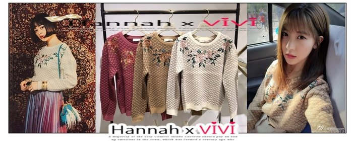 HannahxVIVI 全新 LILY BROWN 最新秋冬時尚人氣王小俊等紅人著 刺繡花朵菱形格子提花套頭針織毛衣上衣