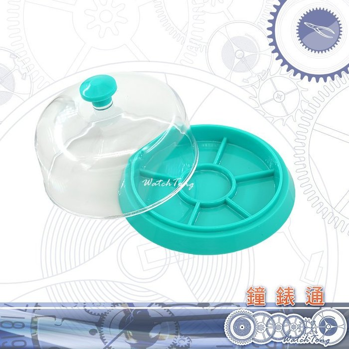 【鐘錶通】04E.1801 防塵罩 / 機芯零件防塵罩 / 鐘錶零件收納├零件盒及工作包/鐘錶工具┤