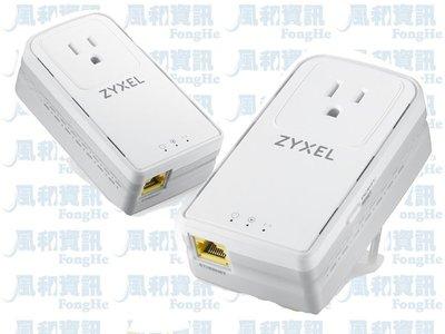 ZyXEL PLA6456 G.hn 2400Mbps 電力線上網設備(含過濾插座-雙包裝)【風和網通】