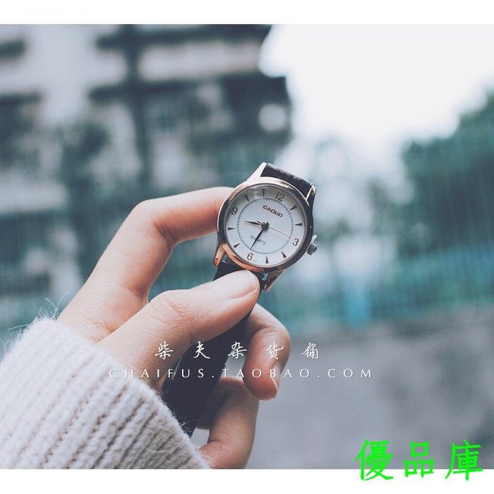 優品庫阿柴A22《明年今日》文藝復古經典PU燙金刻度小圈復古情侶款手表