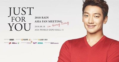 2018_RAIN_JUST_FOR_YOU_IN_TAIWAN