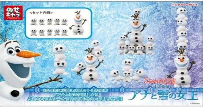 《東京家族》日本限定 迪士尼 冰雪奇緣 雪寶 疊疊樂