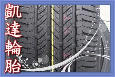 【凱達】普利司通 DUELER H/L D400 255/55/18 255/55-18 255-55-18 255/55R18 RFT 失壓續跑胎 日本製