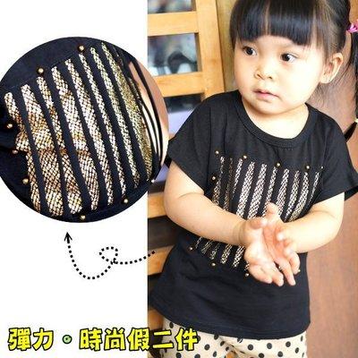 【班比納精品童裝】彈力時尚胸流蘇金蔥造型上衣-黑【BN160225020】