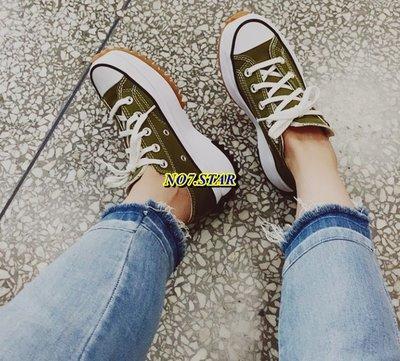 20S CONVERSE ALL STAR 1970 軍綠 墨綠色 厚底 增高 低筒 平民版 鋸齒底 168818C女鞋
