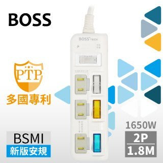 【TRENY直營】BOSS 4開3插2P高溫斷電延長線-1.8米 最新法規 防火材質 3000萬責任 2428