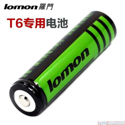 戶外照明2800mah強光手電筒充電電池 廠家批發 大容量18650鋰電池DS1233455 台北市