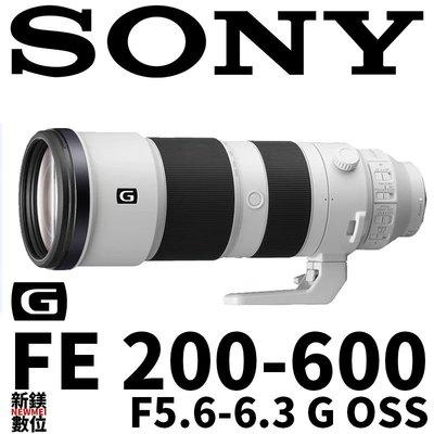 【新鎂】平輸 Sony FE 200-600 f/5.6-6.3 G OSS 全新 超望遠變 鏡頭