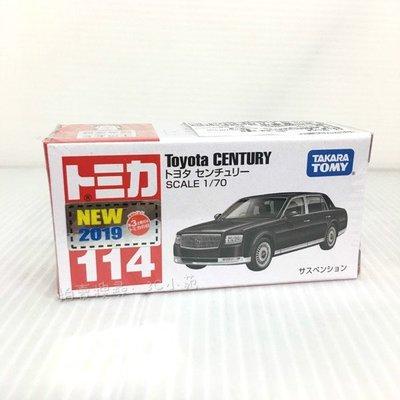 【HAHA小站】TM 114A3 798484 麗嬰 日本 TOMICA 多美小汽車 TOYOTA 豐田 CENTURY