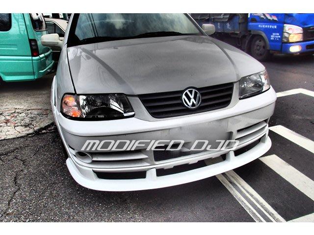 D19012508 VW POINT 全車套件改裝升級服務 歡迎預約 依需求報價