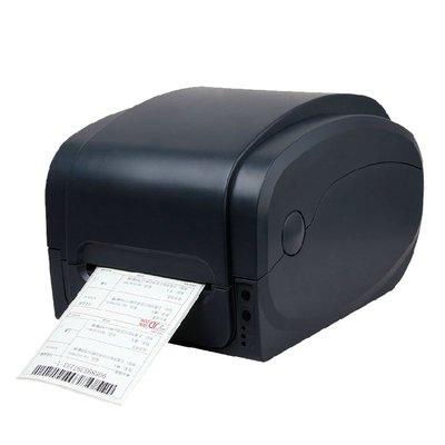 打印機佳博GP-1124T條碼打印機 銅版紙碳帶亞銀紙服裝吊牌固定資產電子面單二維碼珠寶貼紙熱敏不干膠標簽打印機