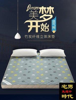 上新免運 加厚床褥床墊1.5m床1.8...