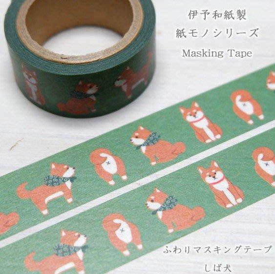 《散步生活雜貨-和紙膠帶》日本製 伊予和紙 Fuwari 紙膠帶 18mm 單捲 - 柴犬
