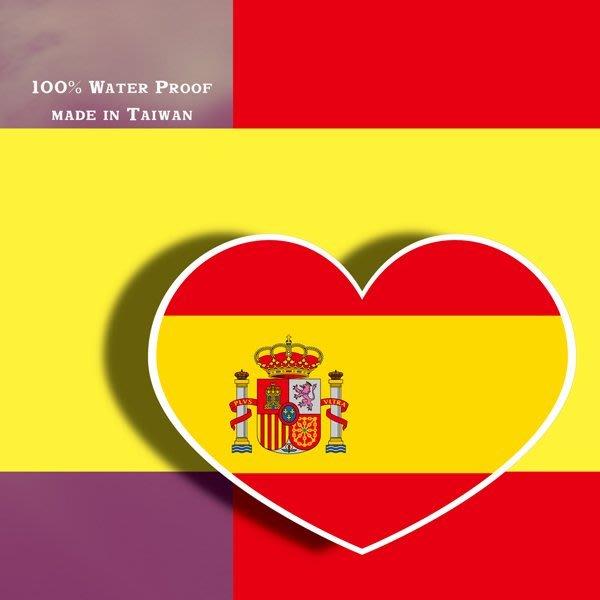 【國旗貼紙專賣店】西班牙愛心形旅行箱貼紙/抗UV防水/Spain/多國款可收集和客製
