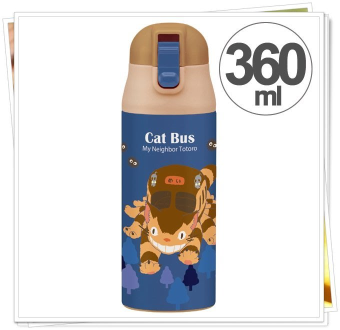 totoro 龍貓 貓公車 真空構造不鏽鋼 保溫水壺 360ml 保冷杯 環保杯 338281 正版 通販