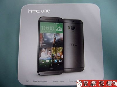 『皇家昌庫』HTC ONE M8 灰色 銀色 紅色 藍色 全新 福利品 盒裝 送玻璃保護貼 皮套