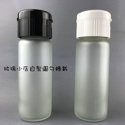@霧面300cc秋雅梅酒瓶@ 玻璃小店...