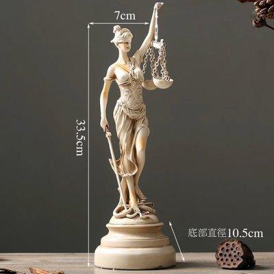 酷雜貨 古希臘神話傳說 法律和正義的女神忒彌斯手拿天秤文藝復興風人像擺飾 歐美宮廷貴族仿舊復古Themis素描美術人物像