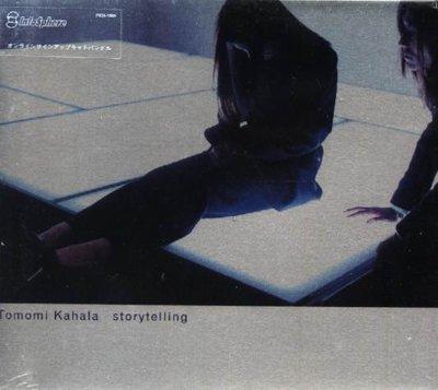 K - Tomomi Kahala - Storytelling - 日版 BOX CD - NEW