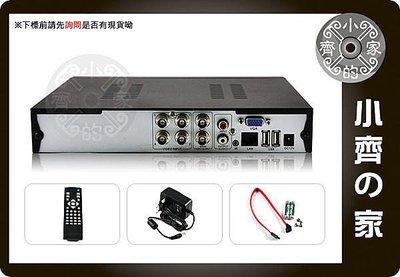 小齊的家 NVR 3504 6路 1百萬 4路 2百萬 畫素 網路攝影機IPCAM 監視 錄影機 監視器 另有1080p
