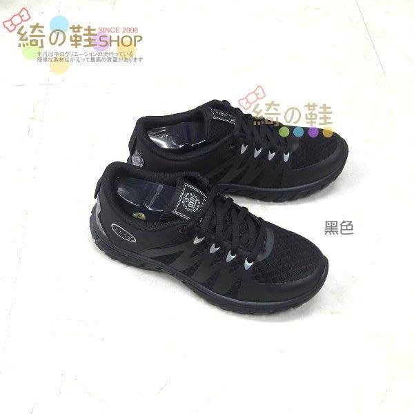 ☆綺的鞋鋪子☆新款上市【防滑工作鞋】MIT 台灣製造 K7黑色35 廚房專用防滑鞋 ╭☆