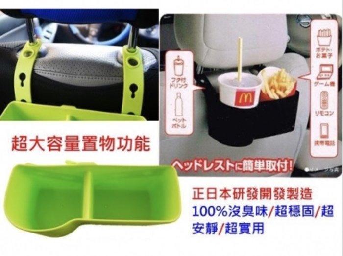 車用椅背置物