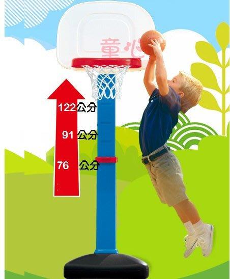 可調高度籃球架 最高150cm 5段高度 兒童籃球架 投籃 成長型籃球架~◎童心玩具1館◎