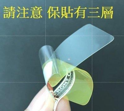 Garmin fēnix® 3 / Fenix 3 / Fenix 3 HR 用 軟質保護貼