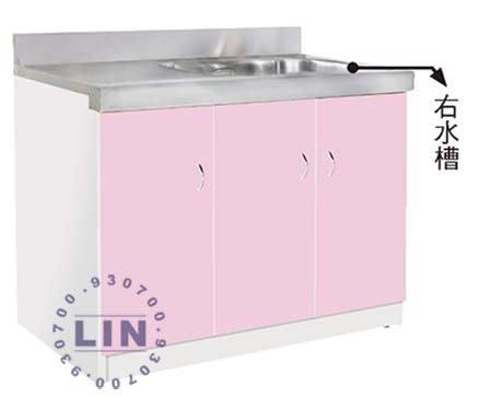【品特優家具倉儲】R2501-07流理台水槽+平台-塑鋼A023