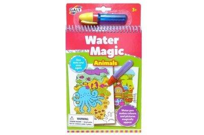 【三元】英國 GALT Water Magic 神奇水畫冊~動物