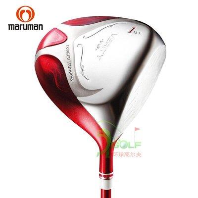 萌時尚新款球桿-新品Maruman Verity高爾夫球桿女士泰勒梅套桿全套裝 碳素 原裝