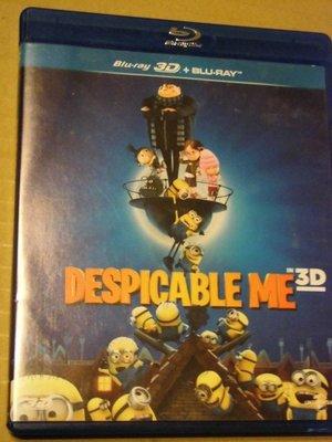 Despicable Me 神偷奶爸 2D+3D 史提夫卡爾