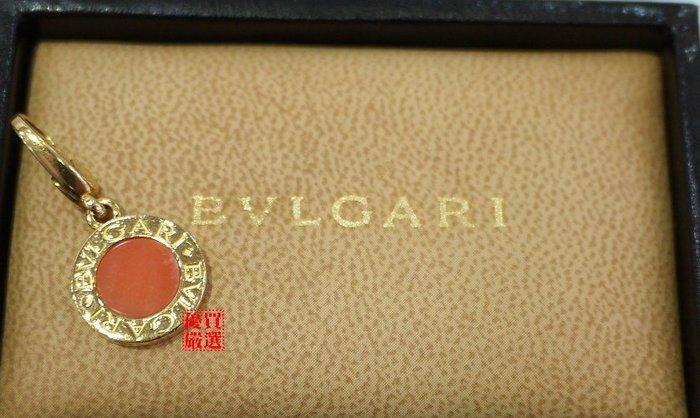 優買二手精品名牌店 BVLGARI 寶格麗 18K金 750 黃K金 LOGO 雙面 金幣 粉 橘 陶瓷 墬子 吊飾