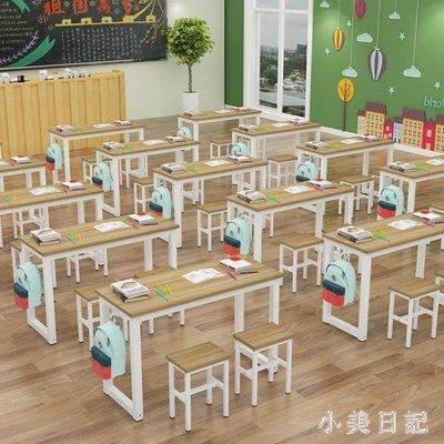 幼兒園桌子塑料寶寶寫字畫畫吃飯學習雙人課桌椅套裝凳子兒童書 js7515