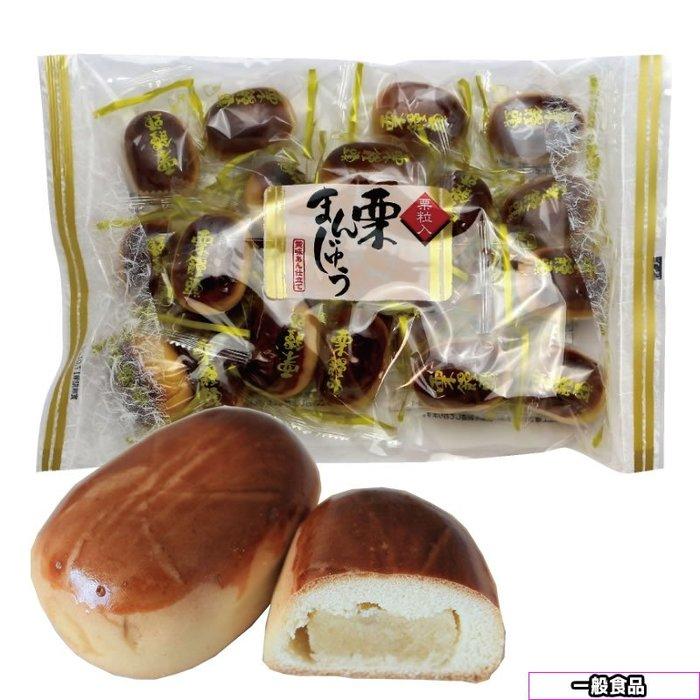 +東瀛go+ LAMAN 拉曼 栗子饅頭 20入 栗饅頭 個別包裝 和菓子 日式點心 半生果子 日式甜點 日本進口